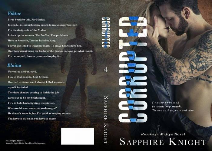 Corrupted Full Cover